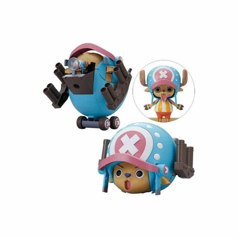 Guard Fortress Chopper Kit One Piece